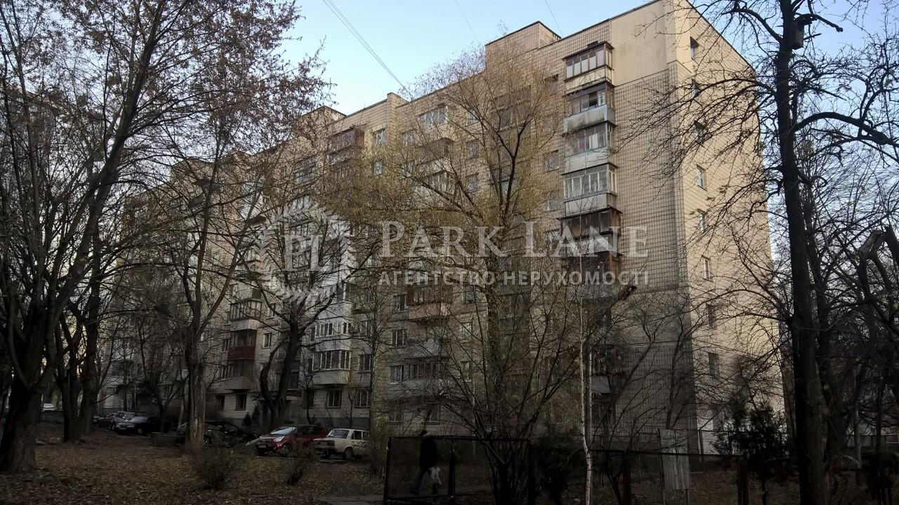 Квартира ул. Антонова Авиаконструктора, 7, Киев, J-30892 - Фото 1