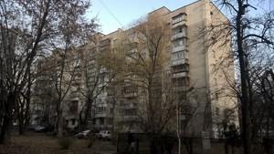 Коммерческая недвижимость, R-9031, Антонова Авиаконструктора, Соломенский район