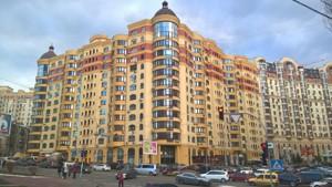 Квартира R-39861, Черновола Вячеслава, 29а, Киев - Фото 1
