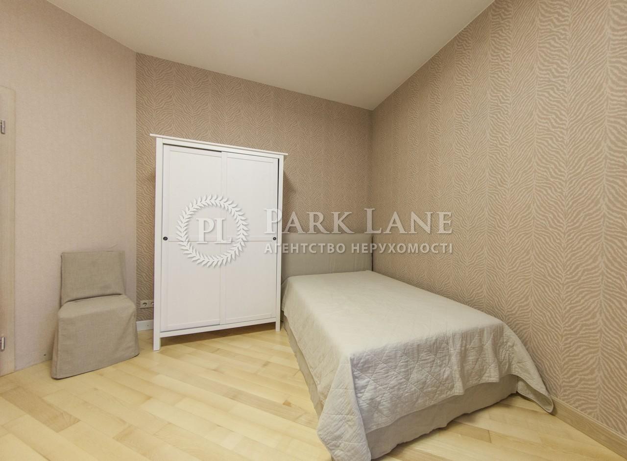 Квартира ул. Старонаводницкая, 13, Киев, B-92332 - Фото 22