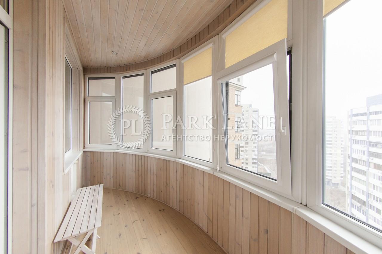 Квартира ул. Старонаводницкая, 13, Киев, B-92332 - Фото 28