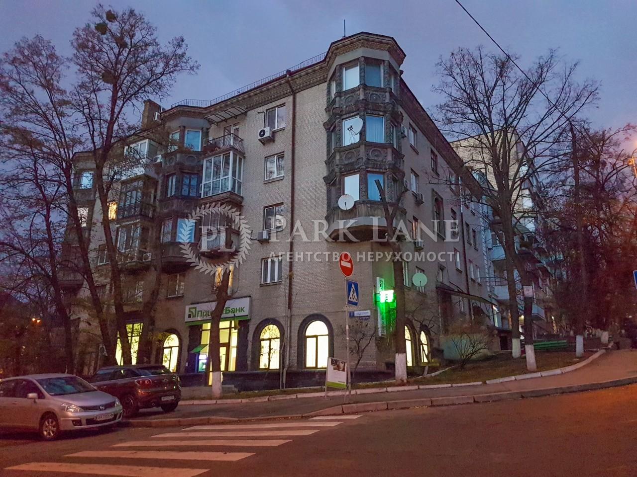 Квартира ул. Никольско-Ботаническая, 2, Киев, Z-1592829 - Фото 1