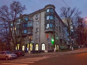 Квартира Z-1592829, Никольско-Ботаническая, 2, Киев - Фото 1