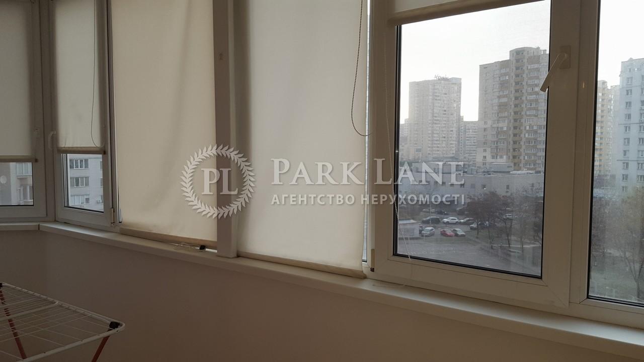 Квартира вул. Ахматової Анни, 33, Київ, R-13579 - Фото 9