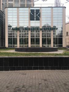 Нежитлове приміщення, B-95847, Січових Стрільців (Артема), Київ - Фото 19