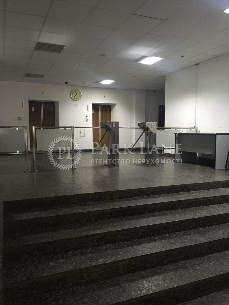 Нежилое помещение, ул. Сечевых Стрельцов (Артема), Киев, B-95847 - Фото 5