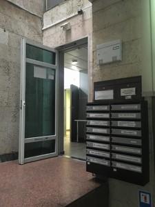 Нежитлове приміщення, B-95847, Січових Стрільців (Артема), Київ - Фото 15