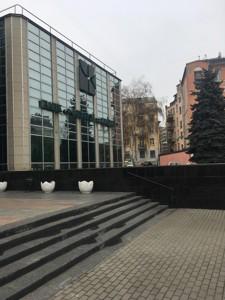 Нежитлове приміщення, B-95847, Січових Стрільців (Артема), Київ - Фото 20