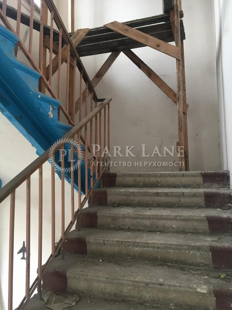 Нежилое помещение, B-95860, Большая Житомирская, Киев - Фото 14