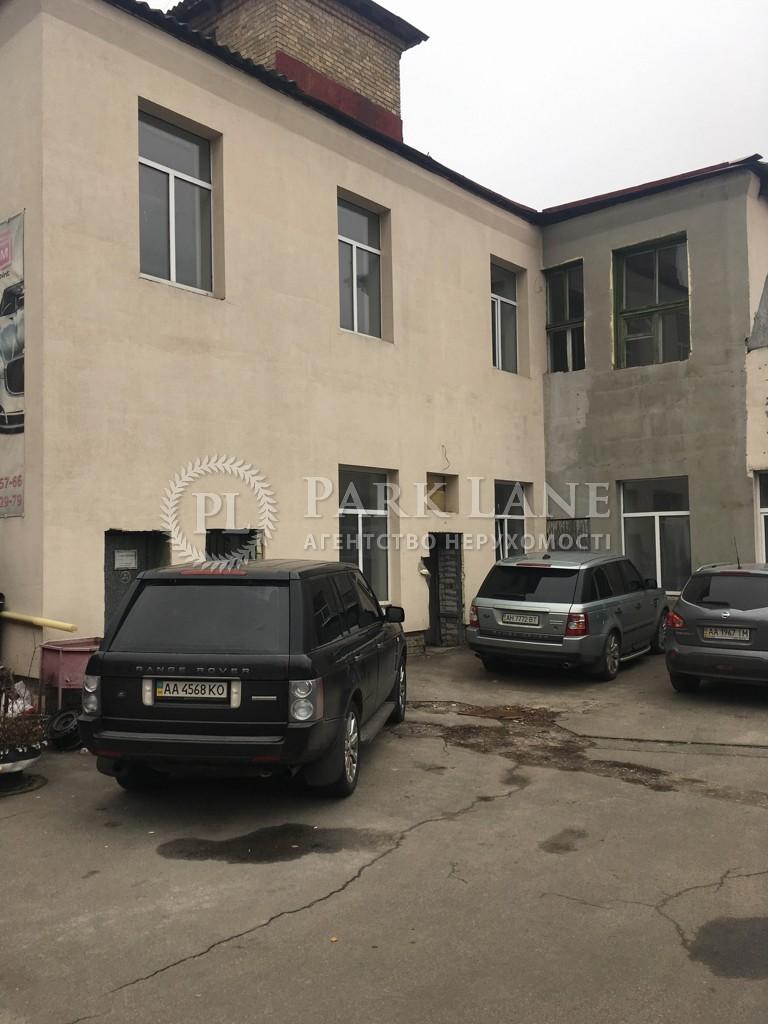 Нежилое помещение, B-95860, Большая Житомирская, Киев - Фото 16