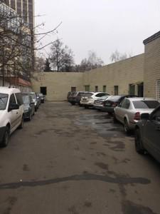 Нежилое помещение, B-95860, Большая Житомирская, Киев - Фото 17