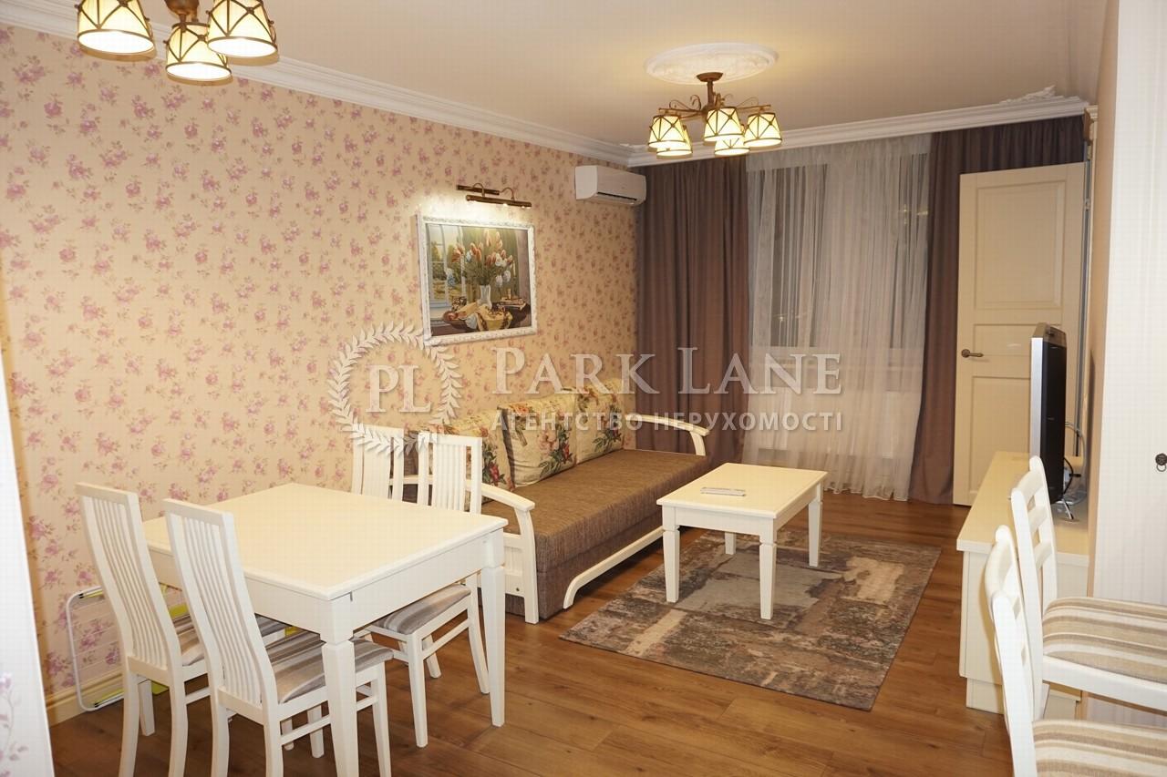 Квартира ул. Сикорского Игоря (Танковая), 1б, Киев, R-13602 - Фото 5