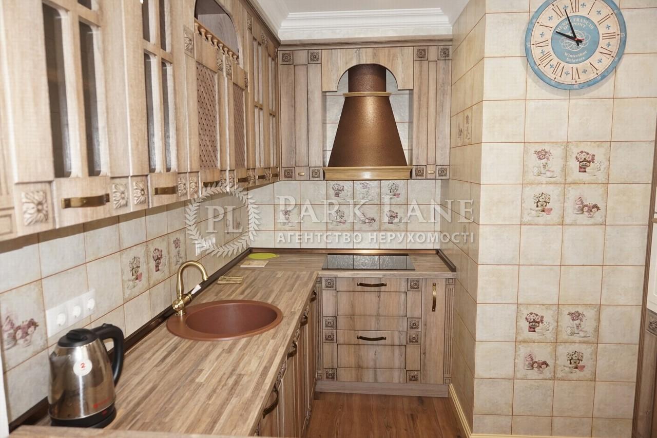 Квартира ул. Сикорского Игоря (Танковая), 1б, Киев, R-13602 - Фото 12