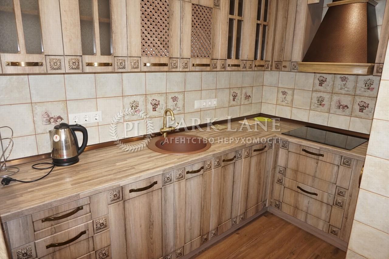 Квартира ул. Сикорского Игоря (Танковая), 1б, Киев, R-13602 - Фото 11