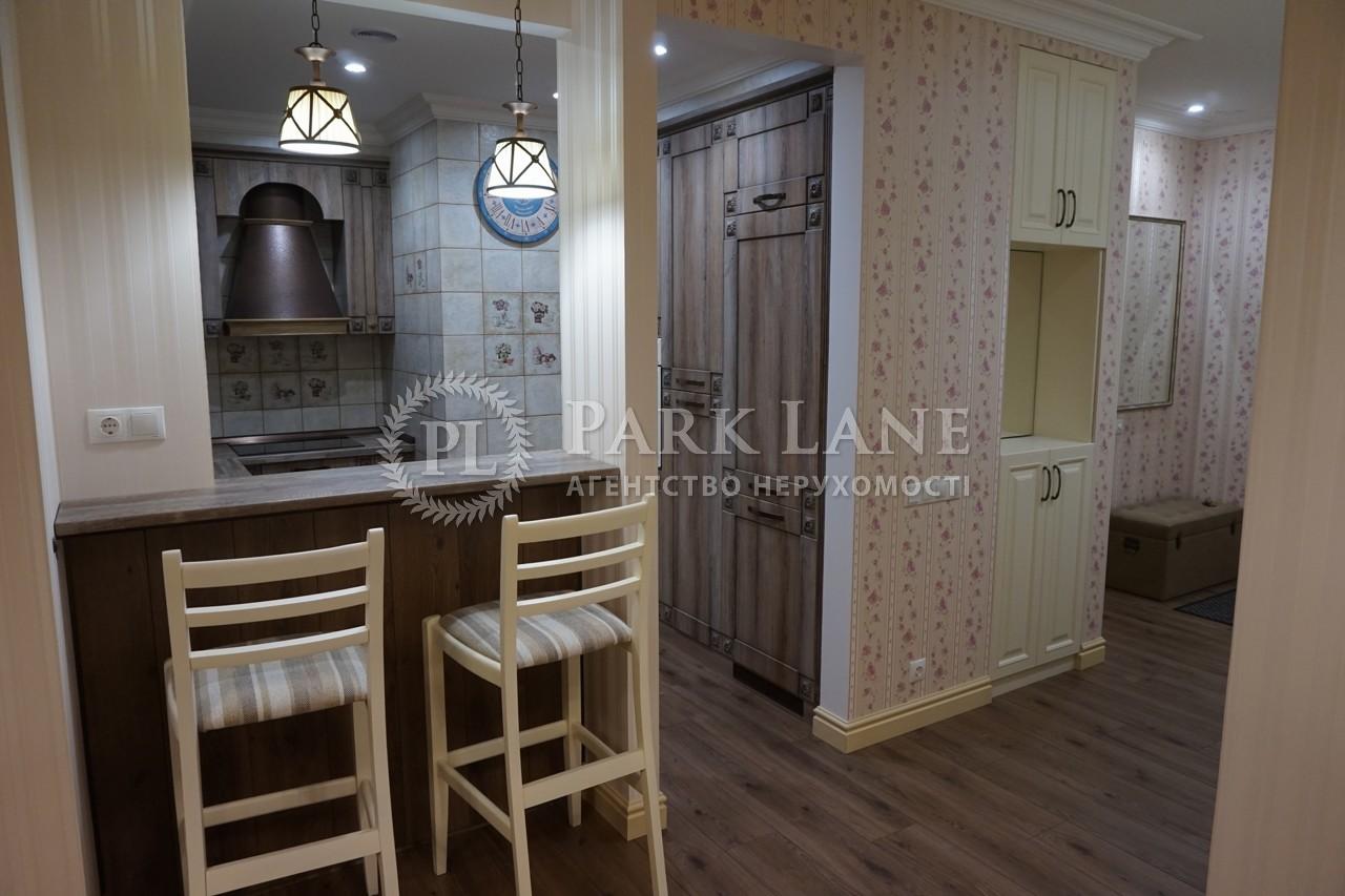 Квартира ул. Сикорского Игоря (Танковая), 1б, Киев, R-13602 - Фото 8