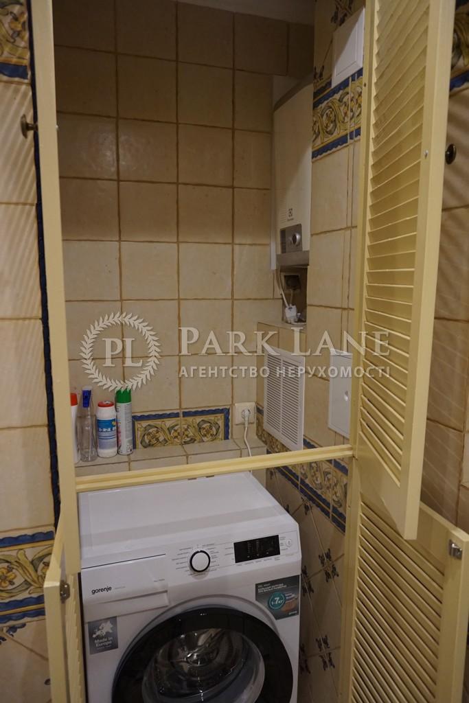 Квартира ул. Сикорского Игоря (Танковая), 1б, Киев, R-13602 - Фото 15