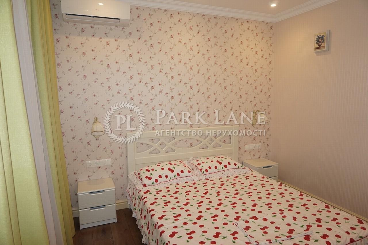 Квартира ул. Сикорского Игоря (Танковая), 1б, Киев, R-13602 - Фото 6