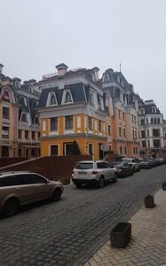 Коммерческая недвижимость, B-100238, Воздвиженская, Подольский район