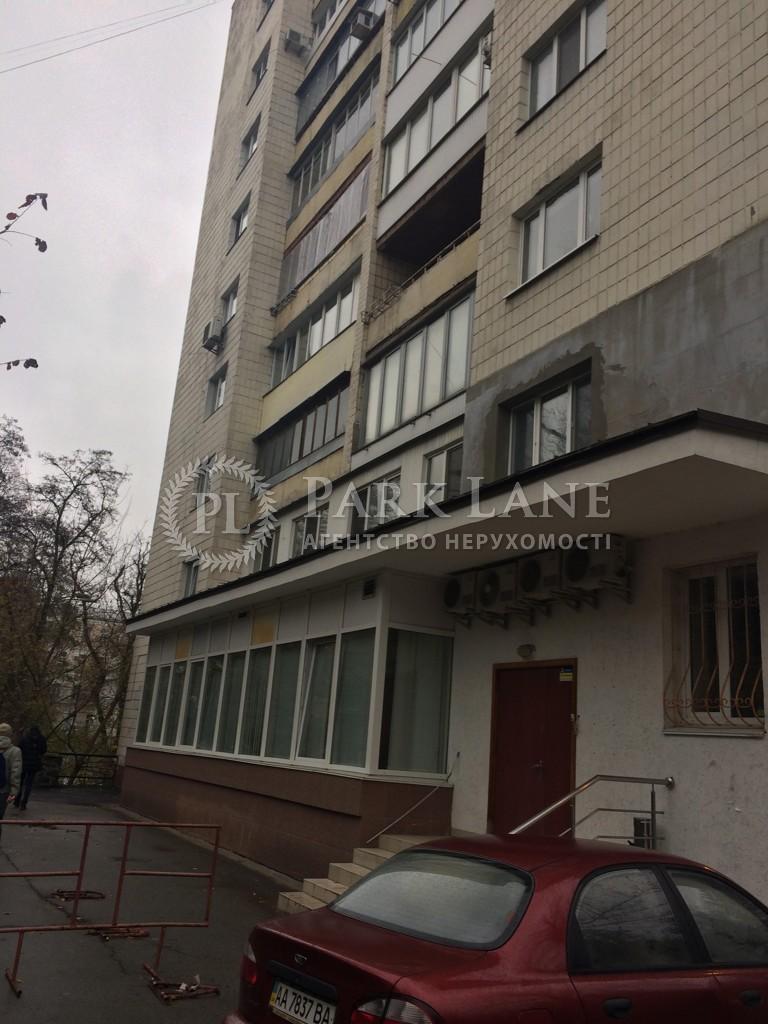 Квартира Виноградный пер., 6, Киев, Z-466446 - Фото 2