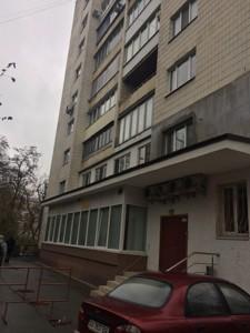 Квартира Z-1047590, Виноградный пер., 6, Киев - Фото 2