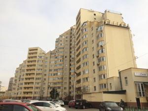 Нежилое помещение, Z-1792240, Тростянецкая, Киев - Фото 4