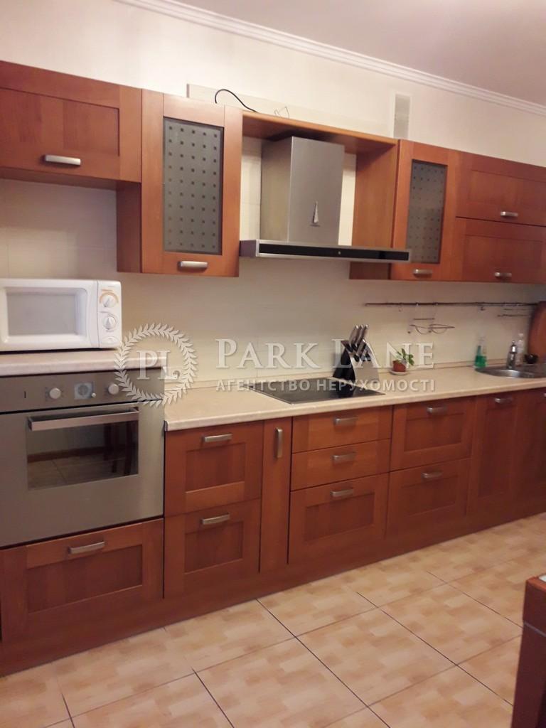 Квартира ул. Драгоманова, 1е, Киев, R-9146 - Фото 10