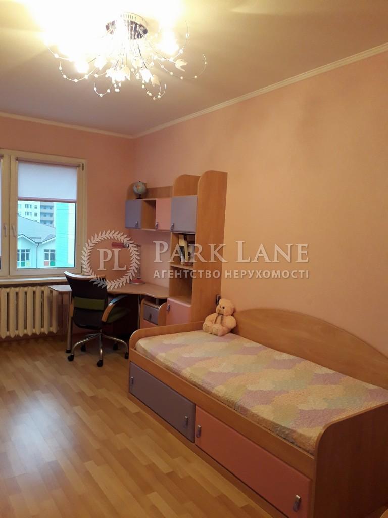 Квартира вул. Драгоманова, 1е, Київ, R-9146 - Фото 4