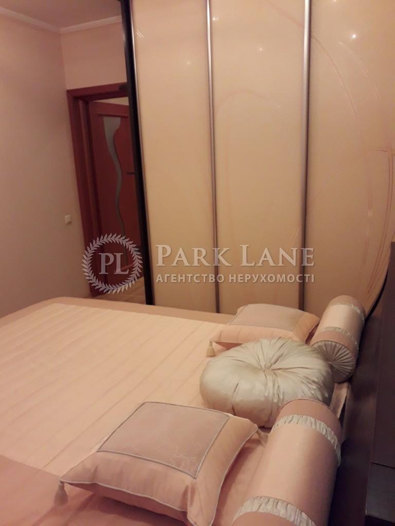 Квартира ул. Драгоманова, 1е, Киев, R-9146 - Фото 8