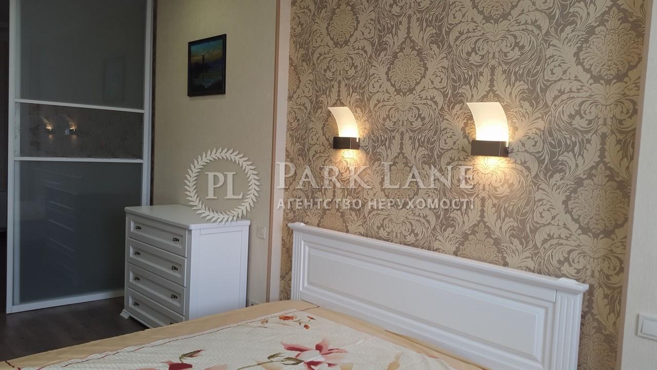 Квартира ул. Жилянская, 118, Киев, R-3036 - Фото 10