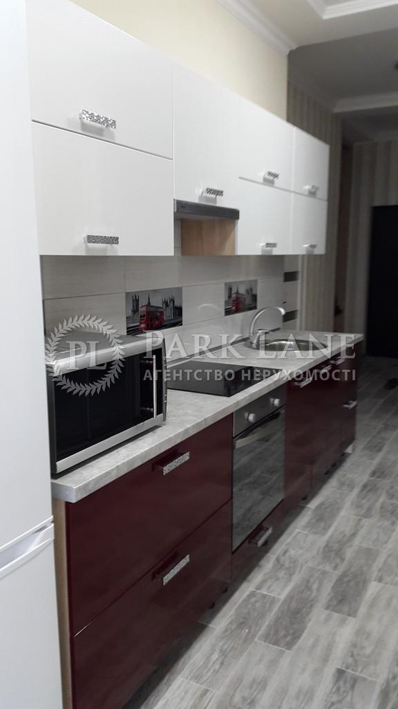 Квартира ул. Жилянская, 118, Киев, R-3036 - Фото 13