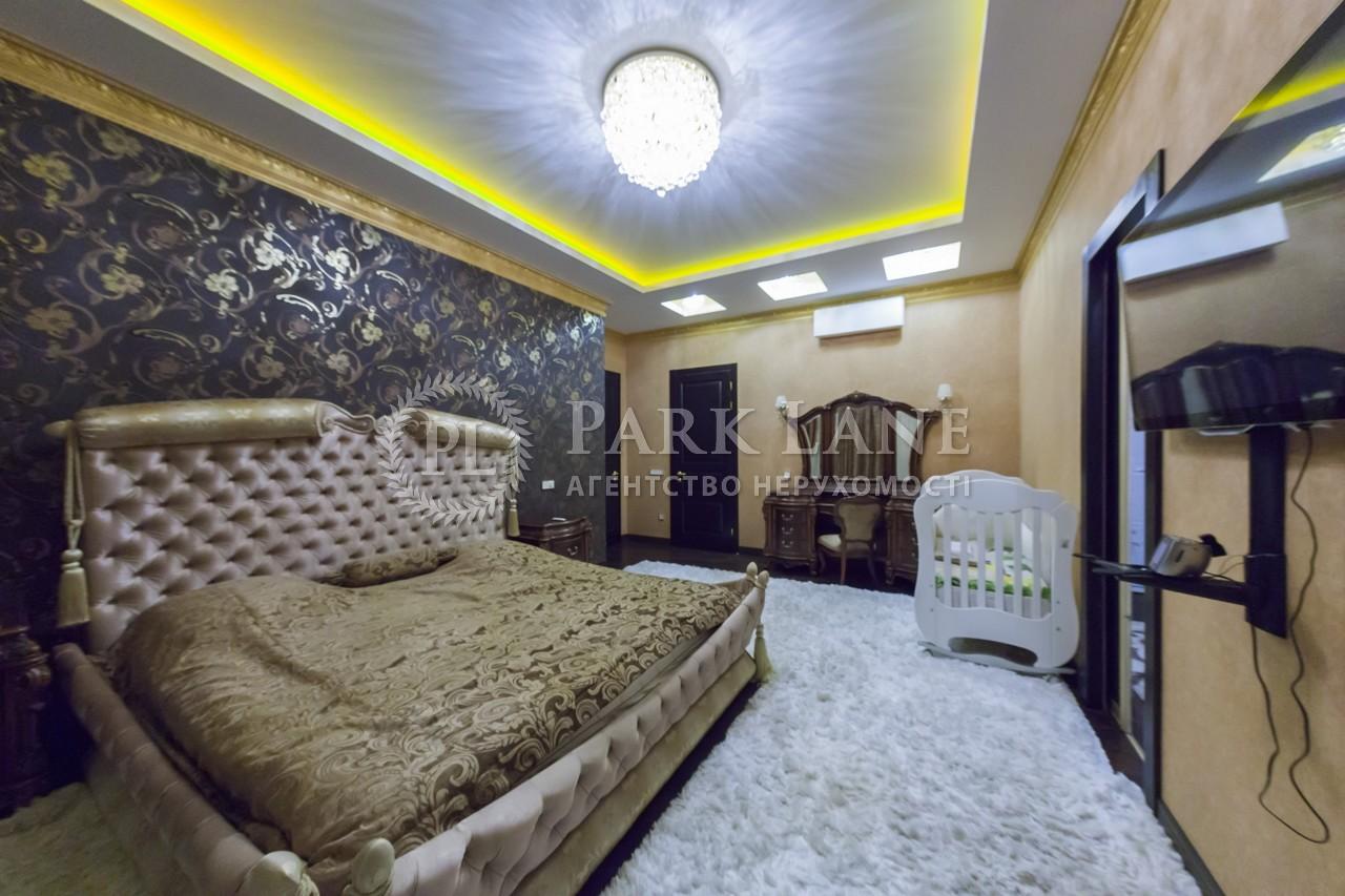 Квартира ул. Протасов Яр, 8, Киев, R-21116 - Фото 11