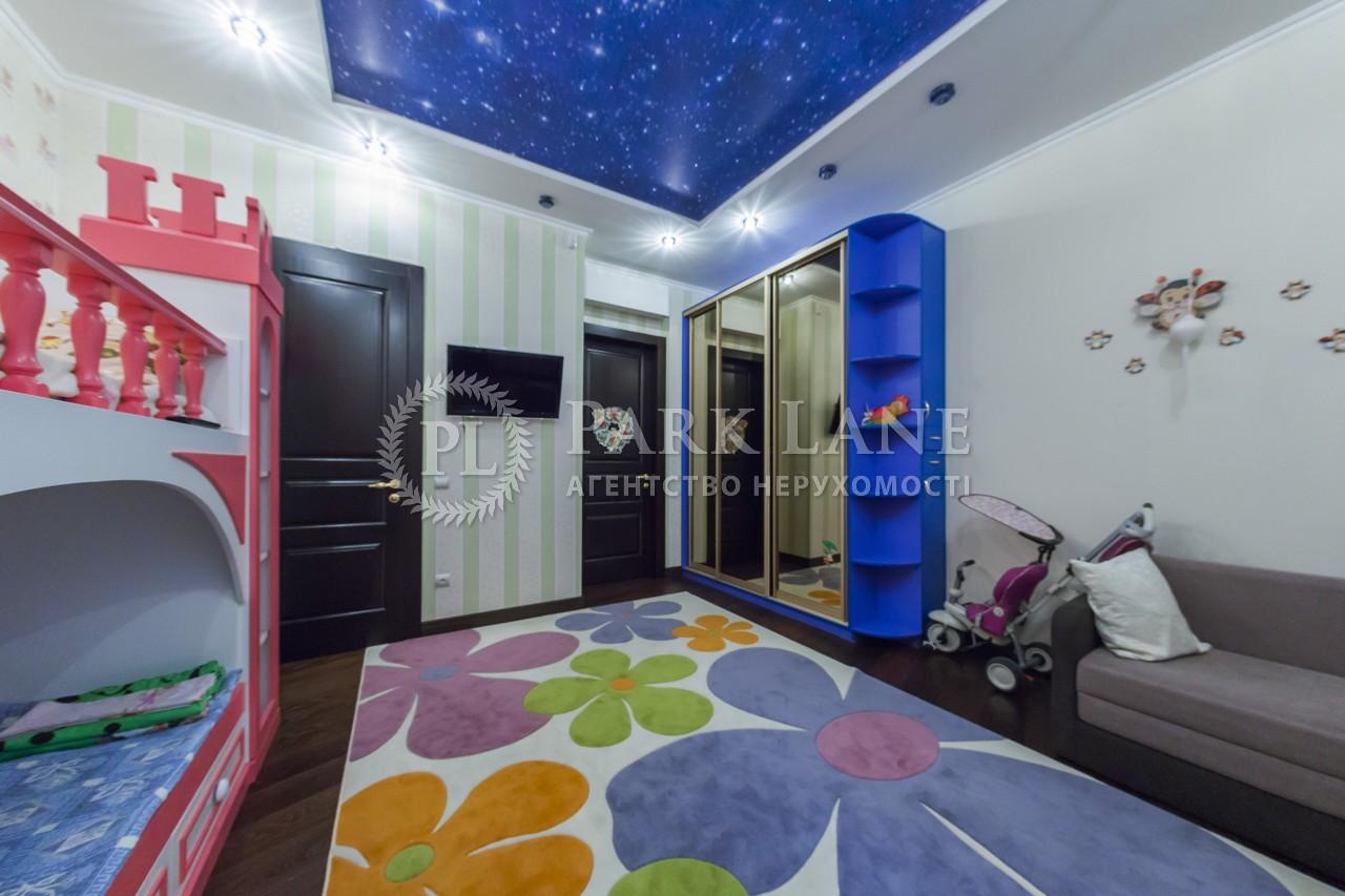 Квартира ул. Протасов Яр, 8, Киев, R-21116 - Фото 13