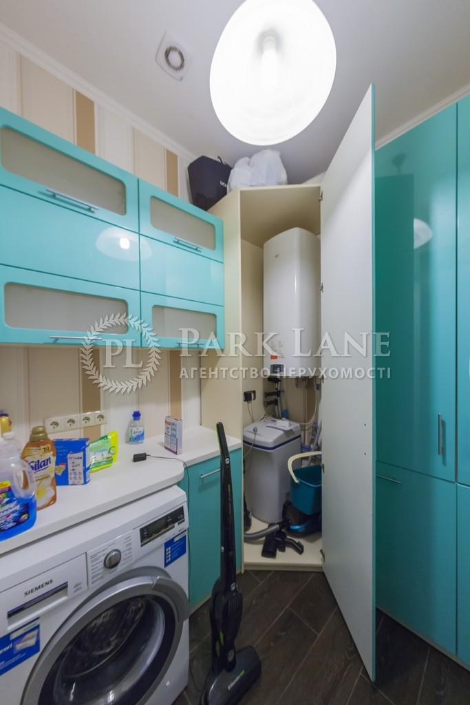 Квартира ул. Протасов Яр, 8, Киев, R-21116 - Фото 19
