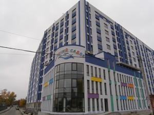Квартира J-26637, Малоземельна, 75, Київ - Фото 2