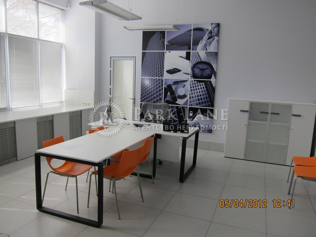 Офіс, вул. Гонгадзе (Машинобудівна), Київ, R-13695 - Фото 2