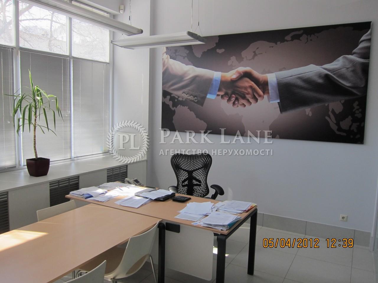 Офіс, вул. Гонгадзе (Машинобудівна), Київ, R-13695 - Фото 19