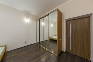 Квартира J-24891, Тютюнника Василия (Барбюса Анри), 5, Киев - Фото 6