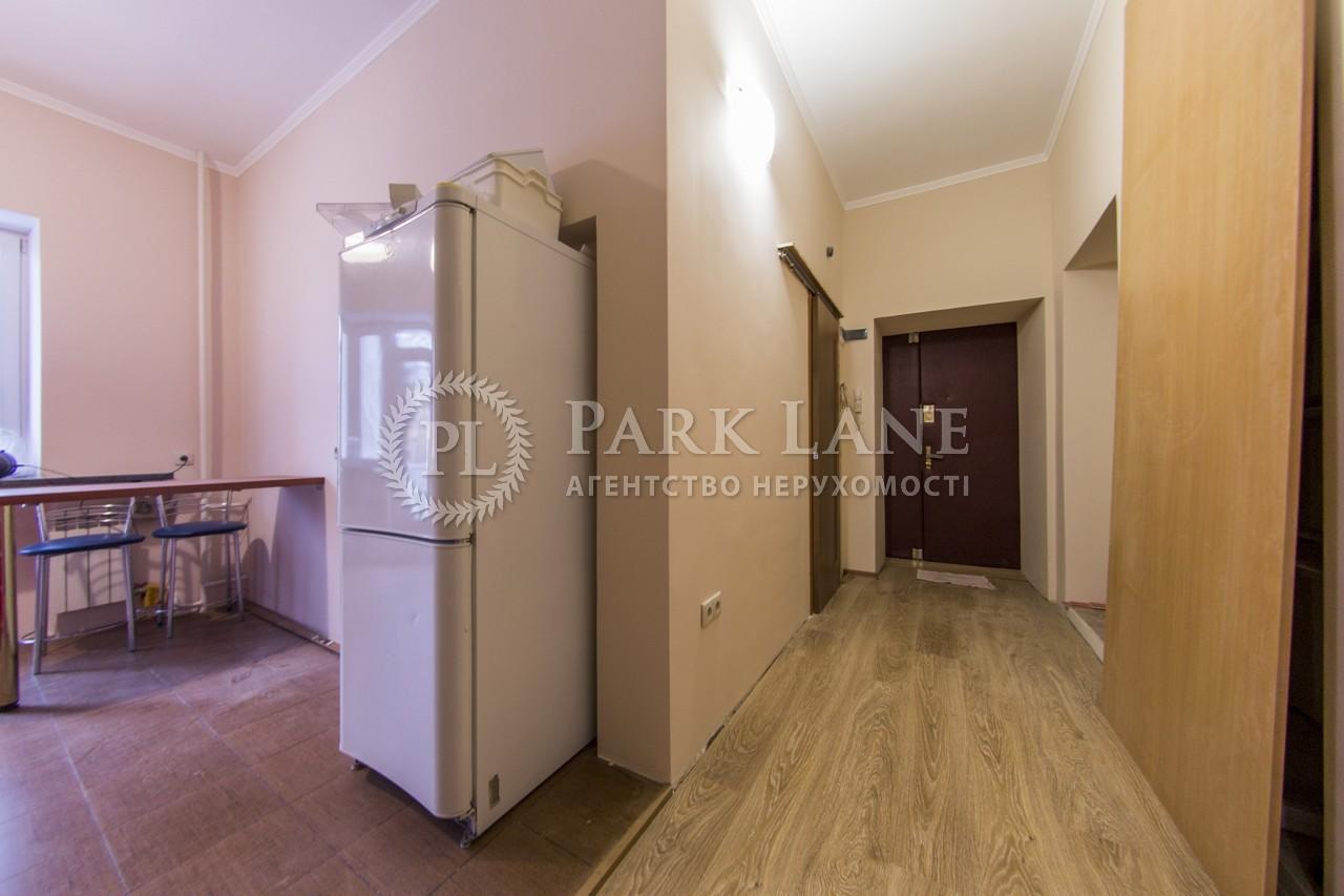 Квартира ул. Тютюнника Василия (Барбюса Анри), 5, Киев, J-24891 - Фото 12
