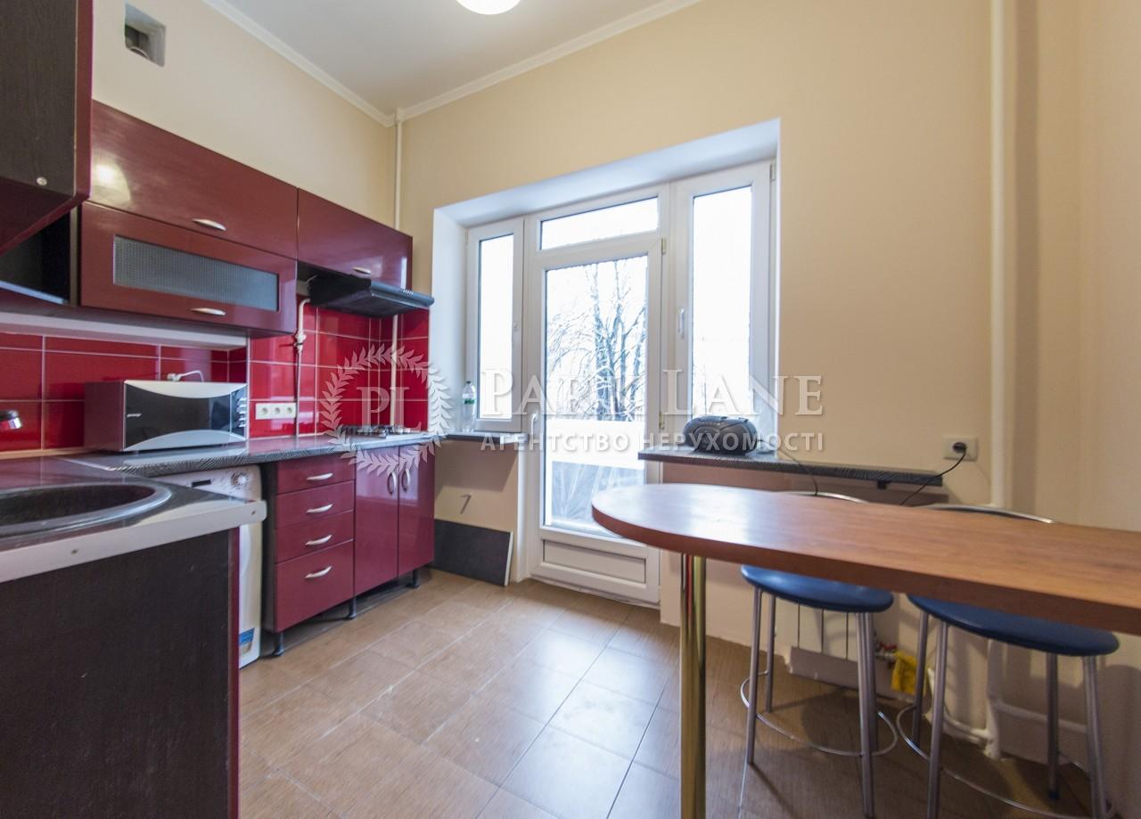 Квартира ул. Тютюнника Василия (Барбюса Анри), 5, Киев, J-24891 - Фото 6