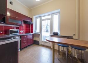 Квартира J-24891, Тютюнника Василия (Барбюса Анри), 5, Киев - Фото 7