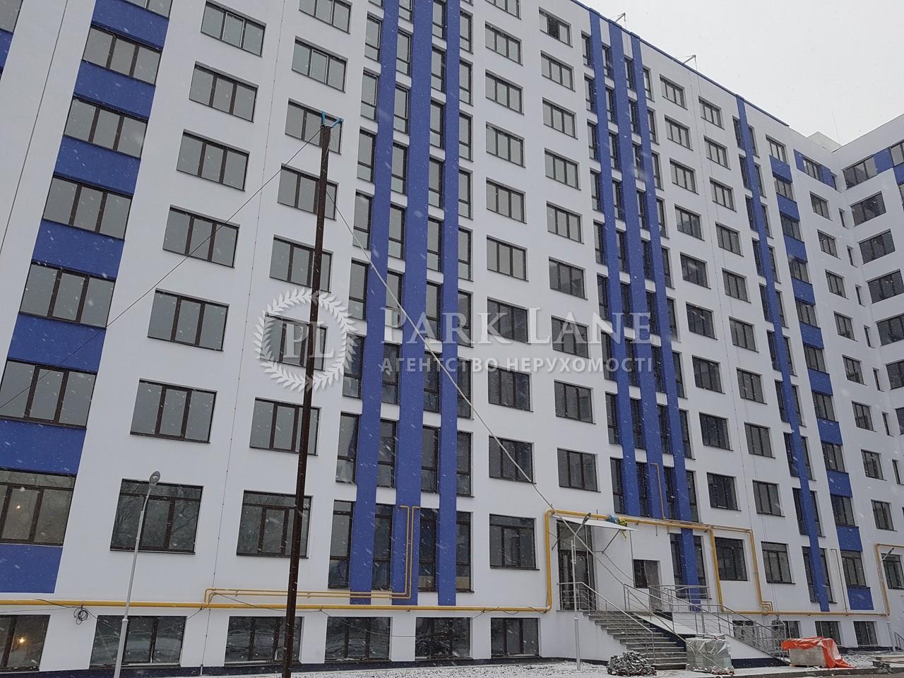 Квартира ул. Малоземельная, 75, Киев, R-12256 - Фото 1