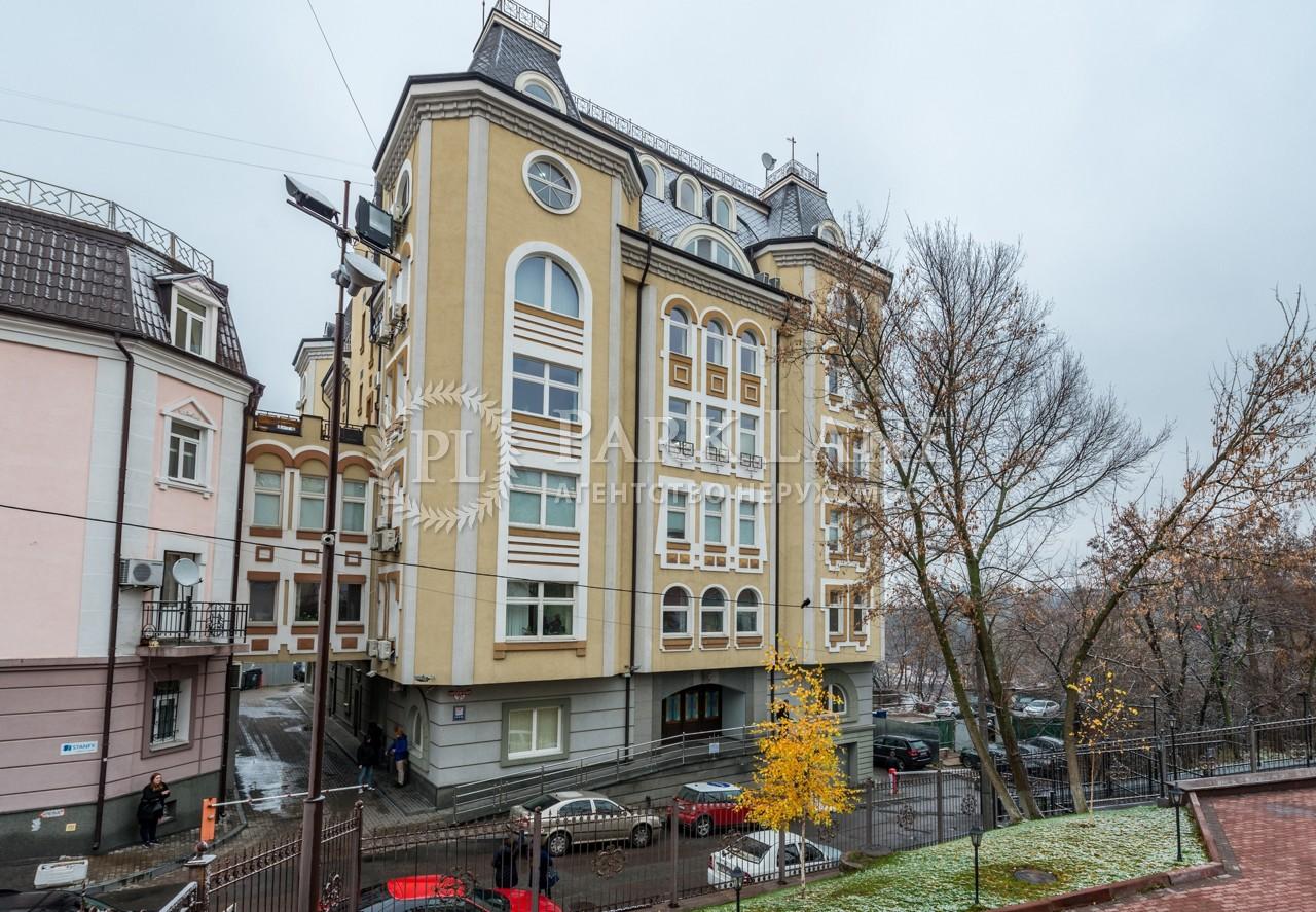 Офис, Кияновский пер., Киев, R-37092 - Фото 1