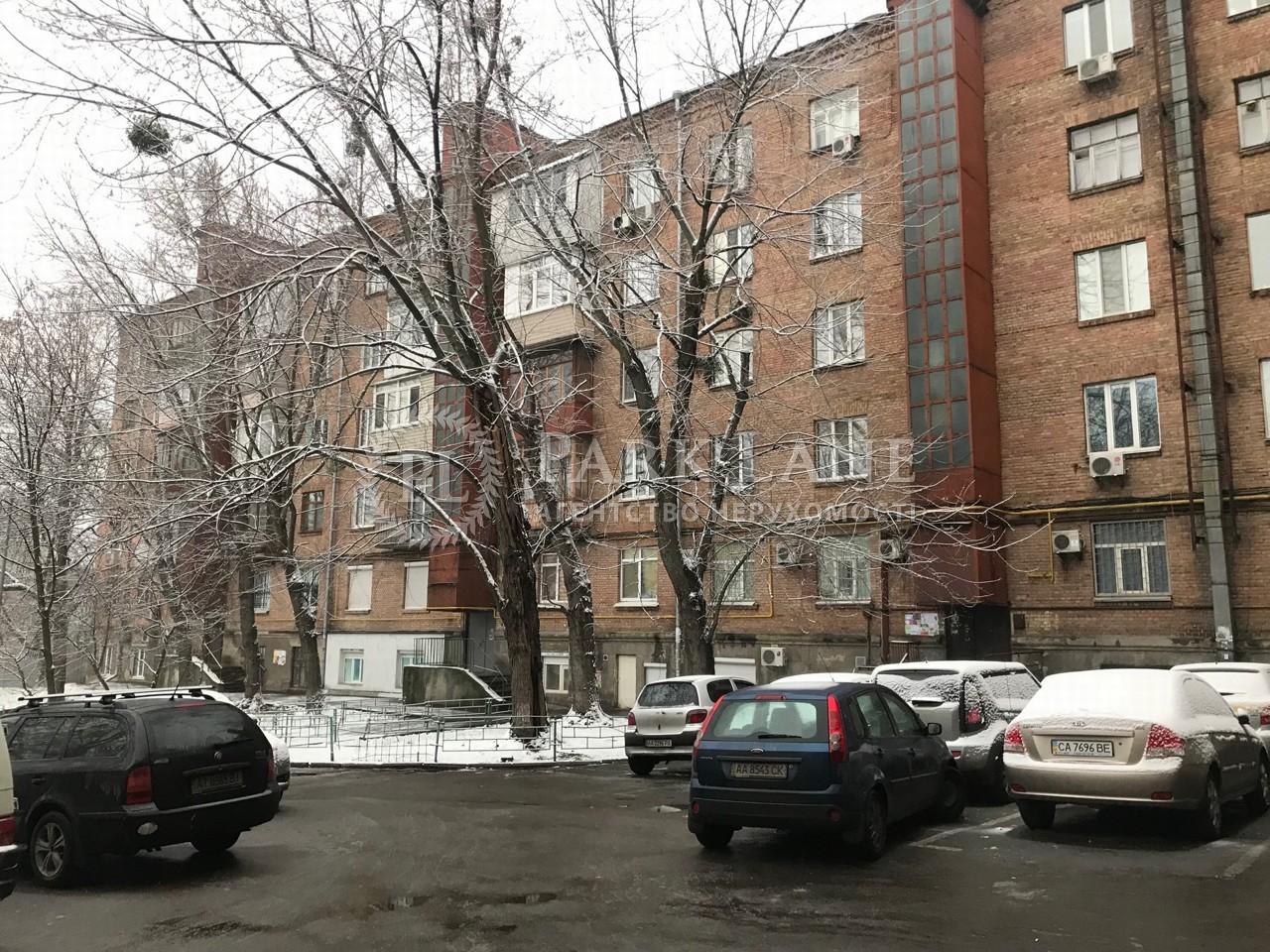 Нежитлове приміщення, Дружби Народів бул., Київ, Z-1572027 - Фото 9