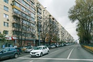 Квартира R-15648, Леси Украинки бульв., 24, Киев - Фото 1