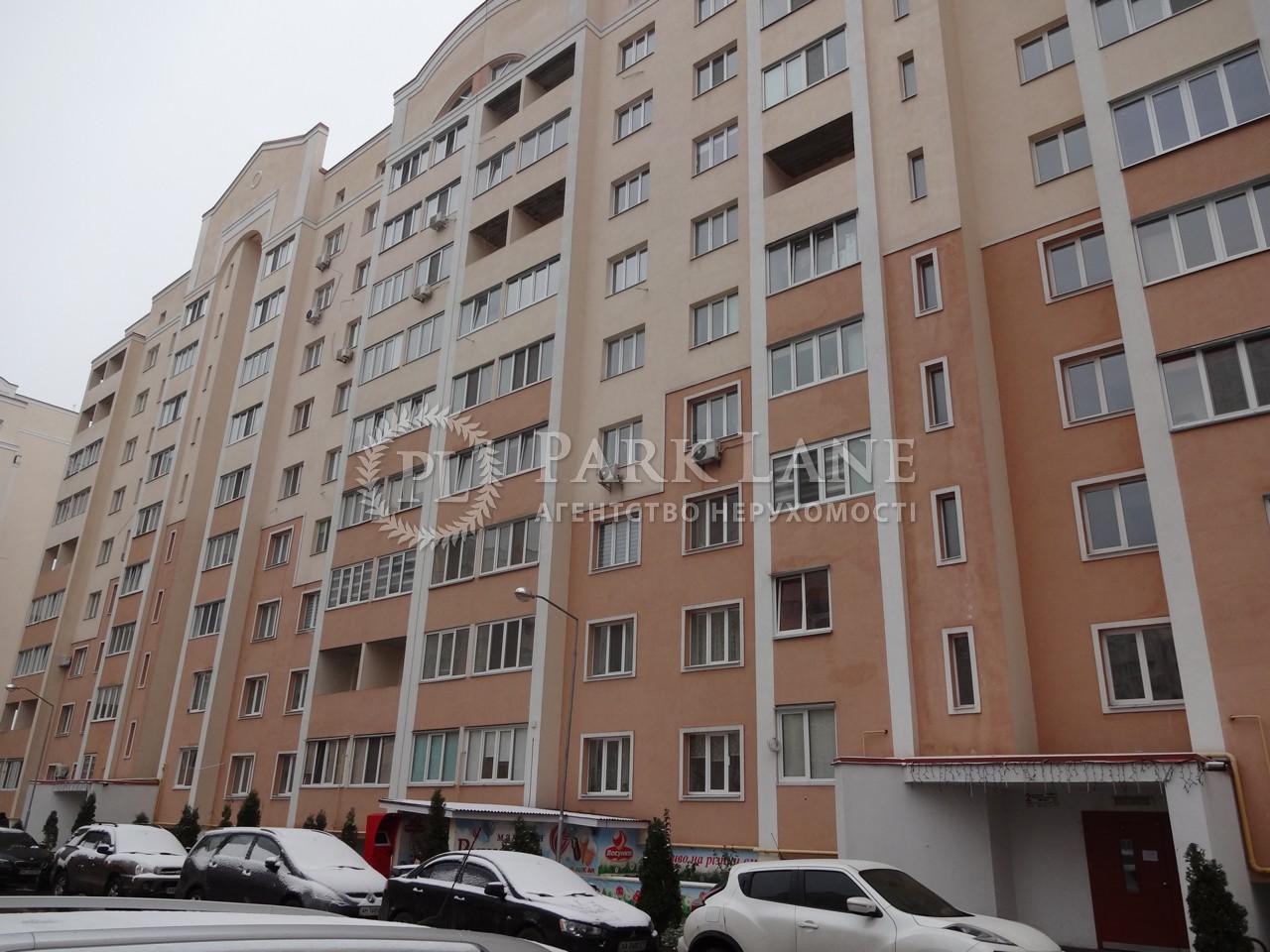 Квартира ул. Павла Чубинского, 2, Софиевская Борщаговка, Z-571121 - Фото 1