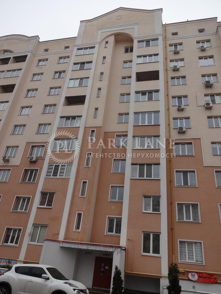 Квартира ул. Павла Чубинского, 2, Софиевская Борщаговка, Z-571121 - Фото 2