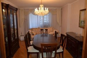 Квартира J-24929, Драгомирова Михаила, 2, Киев - Фото 5