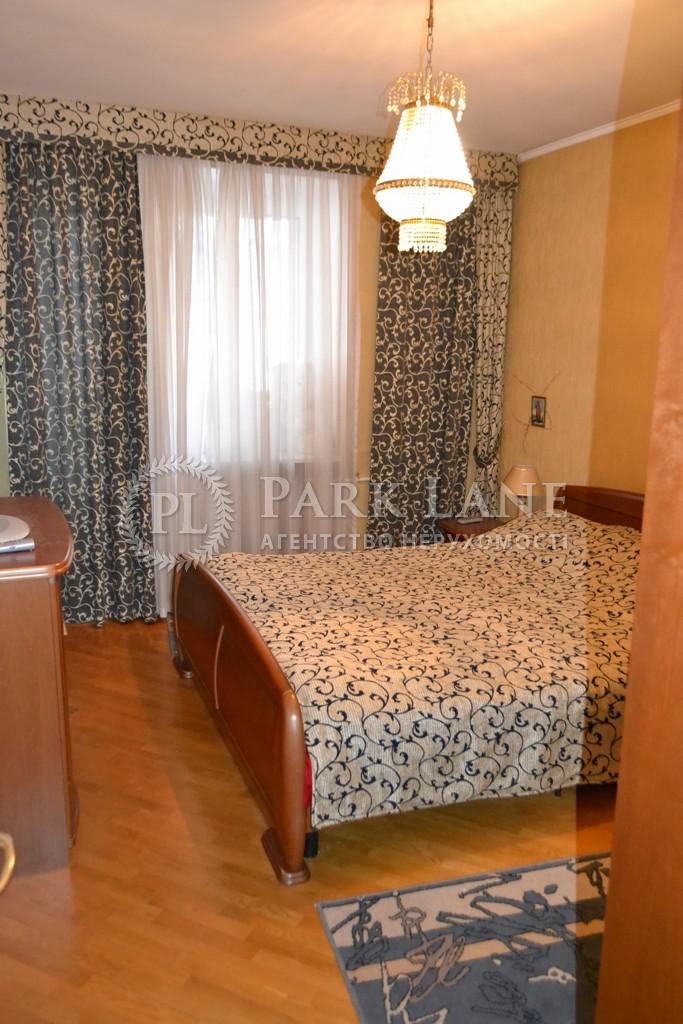 Квартира J-24929, Драгомирова Михаила, 2, Киев - Фото 9