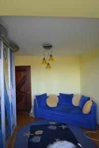 Квартира J-24929, Драгомирова Михаила, 2, Киев - Фото 8