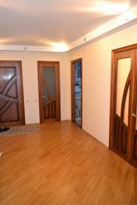 Квартира J-24929, Драгомирова Михаила, 2, Киев - Фото 15